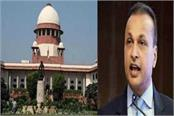 supreme court grants relief to anil ambani sbi s plea rejected