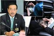 thailand mp caught watching porn on phone during budget session