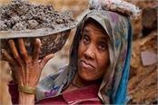 three bills related to reform of labor law passed in rajya sabha