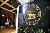 crisis threatens corporate debt of rs 15 5 lakh crore