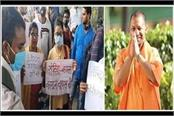 yogi government instructed to complete recruitment in all departments soon