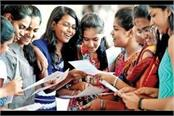 final year online exam re checking will not happen this time