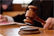 cases registered against 4