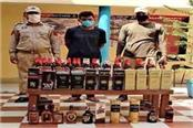 one arrested with illegal alcohol in samba