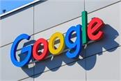play billing mandatory on the sale of services through google pay google