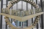 asian development bank appointed takio konishi as country director india