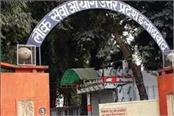 final selection result of up pcs 2018 declared anuj nehra topper