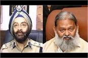 anil vij reached haryana police headquarters