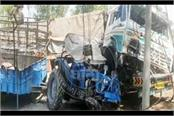 two killed in tractor trolley s fierce collision
