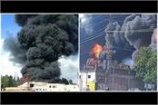 heavy fire in chemical factory flames visible for several km