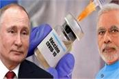 russia to sell 100 million doses of corona vaccine sputnik v to india