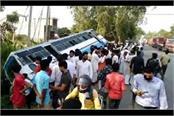 haryana roadways bus crashed