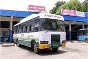 3 new bus routes started from dharamshala to shimla