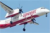 when will the adampur delhi flight start