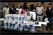 encounter between police and arms smugglers