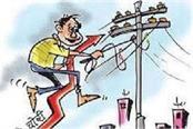 powercom fine 23 36 lakh