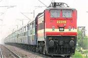 ferozepur railway division trains canceled from september 24