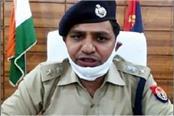 mahoba fir suspended superintendent of police mani lal patidar