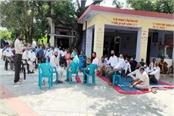 meeting of account holer of ispur cooperative society