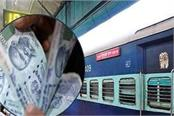 railways will charge user charges like railway