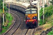 trains will run once again west central railway allows 4 trains