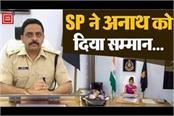 sp leaves his chair for an orphan student in chhatterpur