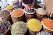government reduced import duty lentils deduction applicable till october