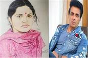 artist from bundelkhand gifted sonu sood s mother