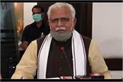 khattar government handed over projects