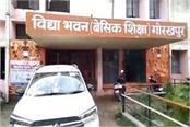 gorakhpur three fake teachers employed suspend