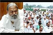 home minister vij s statement on farmers  movement  legal action will be taken