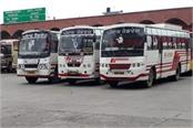 all buses of punjab roadways will go to chandigarh from wednesday