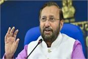 corona crisis had adverse impact on media and entertainment industry javadekar