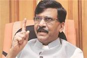 raut took a jibe at the bjp led center for misuse of power