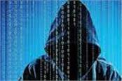 now cyber criminals are blowing money from such accounts