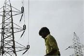 coal crisis power crisis delhi electricity delhi coal crisis
