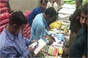 fake fertilizers being sold indiscriminately in ashoknagar mp