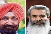 randhawa and ashu summoned to delhi
