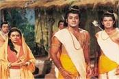 madhya pradesh government will organize competition on ramayana
