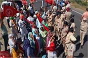 meeting of bibi harsimrat badal came to the fore the farmer gangs laid siege