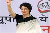 congress leader said people s support is getting in pratigya yatra
