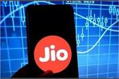 customer is consuming an average of 17gb data per month on jio network