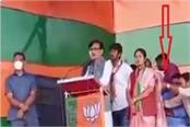 what were the bjp leaders doing with the woman s hair on the stage