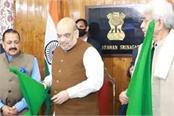 flight started from srinagar to sharjah amit shah showed the green signal