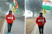 youth will reach the farmers movement by walking 300 km in reverse
