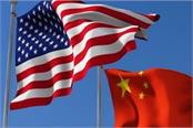 america imposed new restrictions on china over south china sea