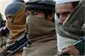 pakistan government continues to play  cat and mouse  game with terrorists
