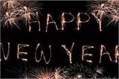 this new year will be better for democracy in the world and many other changes