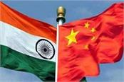 take care of indian sailors trapped in china  government of india