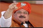 bjp president jp nadda to reach lucknow today on a two day visit